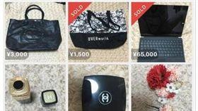 日本,筆電,拍賣,M字腿,正妹,網拍 圖/翻攝自Twitter