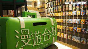 台北捷運商品館。(圖/記者馮珮汶攝)