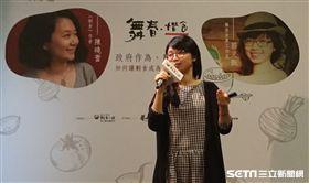 舞春食農工作室共同創辦人郭又甄。(圖/記者林臻攝影)