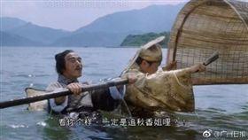 中國大陸,廣州,酒莊,土豪,老闆,餐廳,唐伯虎點秋香,日本,料理,美人(微博http://s.weibo.com/weibo/%E9%98%BF%E6%A6%AE)