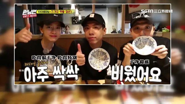 《RM》吃臭豆腐 崩潰喊:像臭腳味