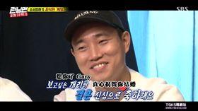 宋智孝、Gary、周一情侶、Running Man RM/Dailymotion