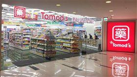 台灣人愛去日本玩、愛買藥妝 消費總金額超嚇人