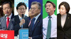 【大數聚】朴槿惠提早下台,誰將接下韓國總統大位?逃得過悲劇詛咒嗎? Images Source::FB/유승민 캠프、문재인、안철수、홍준표、심상정