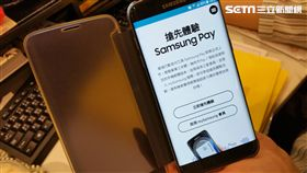 三星 行動支付 Samsung Pay 李鴻典攝