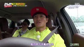 金鐘國,金鍾國,Running Man,RM,身高,擇偶,高個,單身/翻攝自Dailymotion