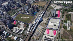 高鐵新竹站事業發展用地空照圖。(圖/高鐵局提供)