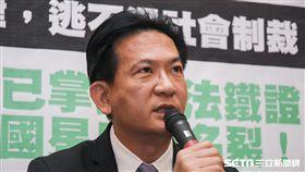 民進黨立委林俊憲召開黃國星就是你記者會 圖/記者林敬旻攝