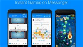 Messenger即時遊戲開玩!新增排行榜及聊天機器人