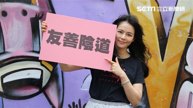 談性別歧視經驗 劉香慈:來自母親…