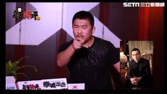 蔡志賢評徐與館長 愛打架髒話不斷