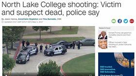 校園,手槍,開槍,德州(圖/翻攝自CNN官網)