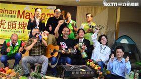 台南在地音樂盛會 五月音樂季唱翻虎頭埤(南市府提供)