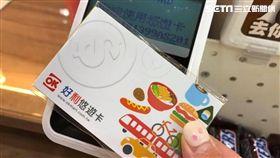 OK超商推出好利悠遊卡。(圖/記者馮珮汶攝)