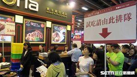 TTE台北國際觀光博覽會,夏季旅展,試吃,台北館。(圖/記者簡佑庭攝)