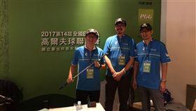 2017第14屆全國EMBA高爾夫球聯誼賽