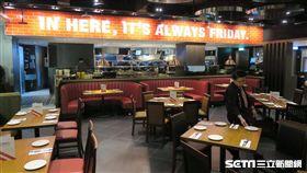 TGI FRIDAYS林森店,今日正式開幕。(圖/記者簡佑庭攝影)