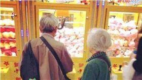 夾娃娃,夾娃娃機,娃娃,夫妻,爺爺,奶奶,爆料公社 圖/翻攝自爆料公社