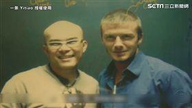 Gabe刺青師與貝克漢。 (圖/一条 Yitiao授權使用)