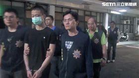 台北市毒品查緝中心執行第四波「封城掃毒」,一舉查獲98件109人,毒販利用群組販毒給青少年,家長必須多加留意小孩手機(翻攝畫面)