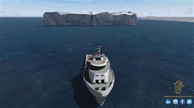 阿拉伯,南極,冰山(圖/翻攝自YouTube)