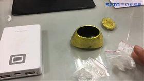 施男在金元寶內藏有毒品。(圖/翻攝畫面)