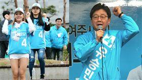 南韓總統候選人「國民岳父」劉承旼現場在發表政見時實況情形,同時派出青春活力的美女啦啦隊炒熱氣氛。(圖/龐文宏攝影)