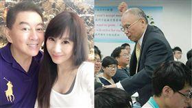 ▲圖/翻攝自陳子璇、劉毅臉書