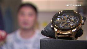 一折錶是假1800