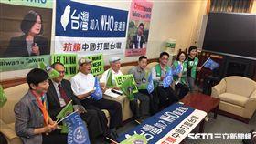 2017台灣加入WHO宣達團 記者張之謙攝影