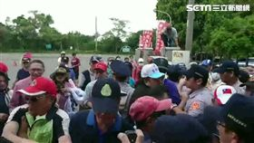 八田與一追思會前 警民爆推擠衝突