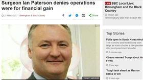 醫生亂切女病患乳房(圖/翻攝自BBC)