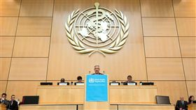 世界衛生大會,WHA,WHO。翻攝WHO臉書