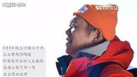 圖/在台灣的故事
