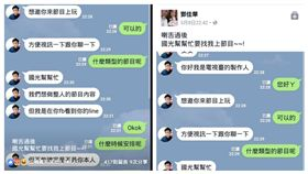 假製作人邀請鄧佳華 《國光幫幫忙》臉書貼聲明/翻攝自國光幫幫忙臉書