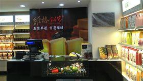 以鳳梨酥打響名號的維格餅家(圖/翻攝自維格餅家官方網站)