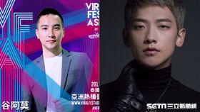 圖/WebTVAsia提供 谷阿莫 rain