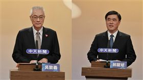 吳敦義、郝龍斌、國民黨主席辯論(圖/中央社)