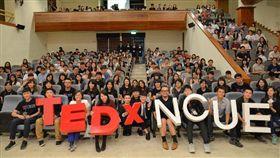TEDx彰師大(圖/戴宇陽攝影、授權提供)