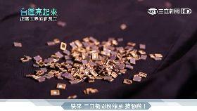 柯P省錢王1800