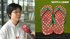 鞋子,拖鞋,索非亞,劉柏君(組圖)
