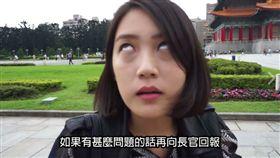 超崩潰!軍人老婆不能忍受的6件軍事 圖/翻攝自青年日報臉書