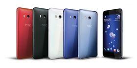 HTC U11『擠壓』上市 售價19900元起