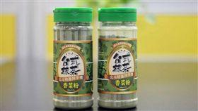 就是這一罐了!可充可泡的台式抹茶香菜粉(圖/翻攝臉書)
