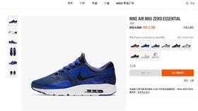 Nike下殺特惠(圖/翻攝自Nike官網)