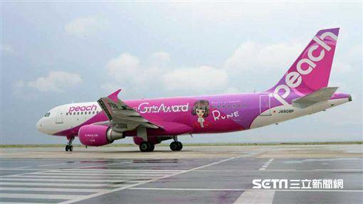 樂桃航空。(圖/翻攝自Peach Aviation Taiwan臉書)