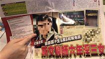 猥褻學生罰錢免關 斯文狼師6年淫3女 (圖/翻攝自壹週刊)