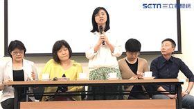 司改國是會議第五分組委員(圖/潘千詩攝影)