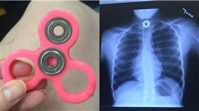 指尖陀螺,窒息,誤食,美國,Kelly Rose Joniec,金屬轉軸,轉軸,零件 圖/翻攝自臉書