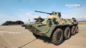 俄戰車變船1600